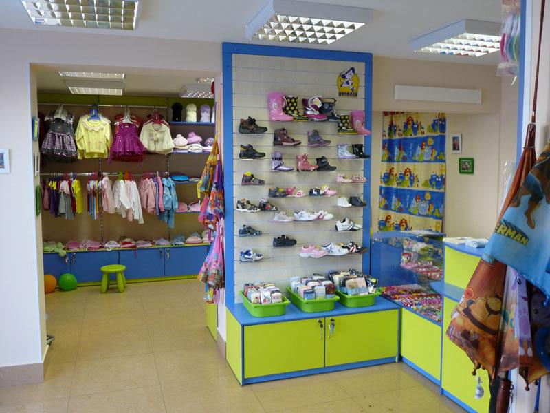 Фотогалерея детские магазины